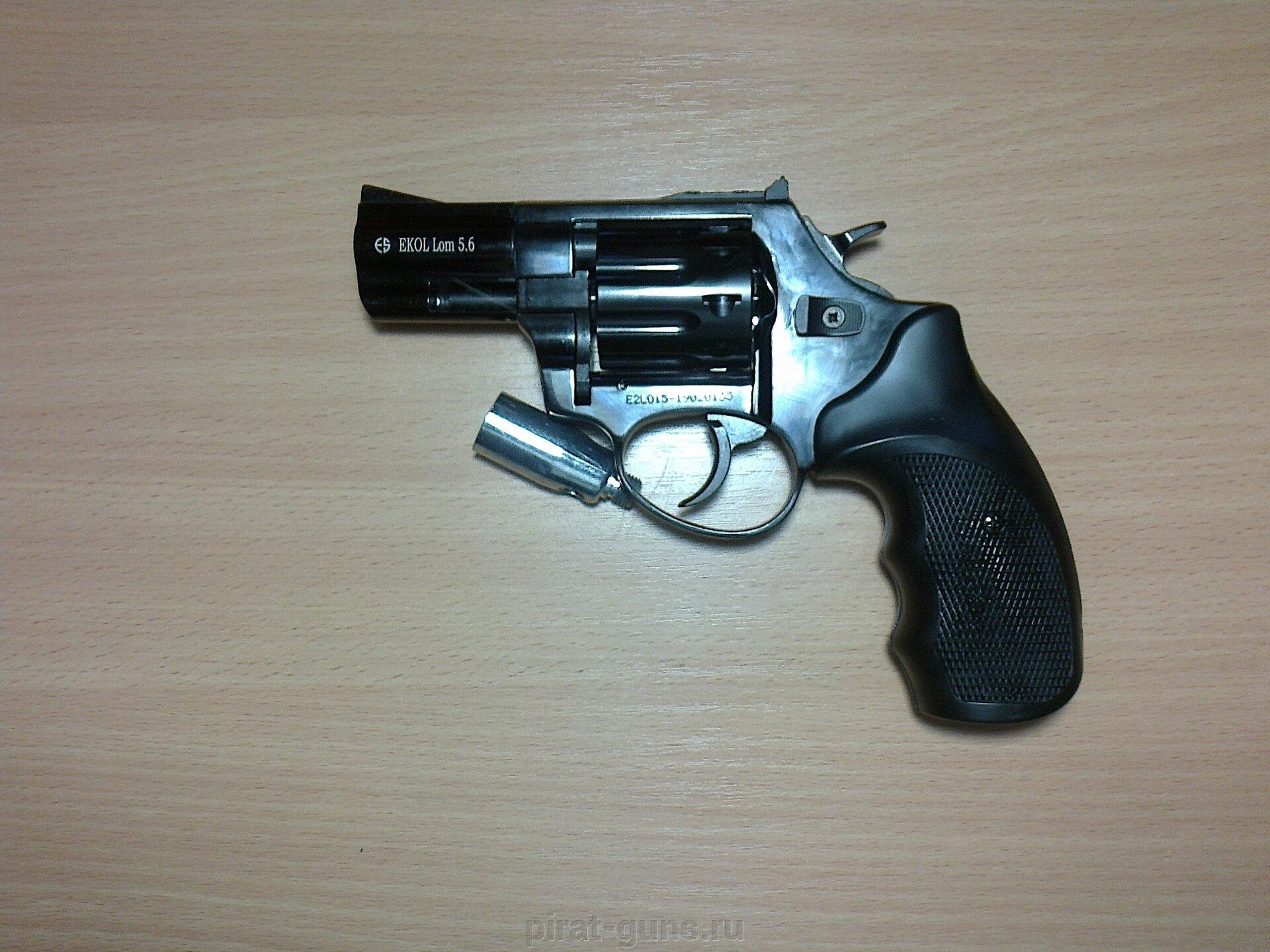 Сигнальный револьвер Lom S (металлический барабан) - фото pic_b1249a38926d6dfce6397b537057dc7c_1920x9000_1.jpg