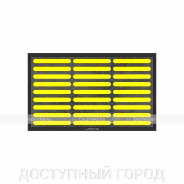 Как предотвратить травматизм на лестнице - фото pic_142a03b982c875b_1920x9000_1.jpg