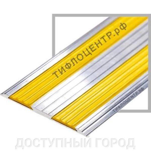 Как предотвратить травматизм на лестнице - фото pic_9b0e2cdfd6436e2_1920x9000_1.jpg