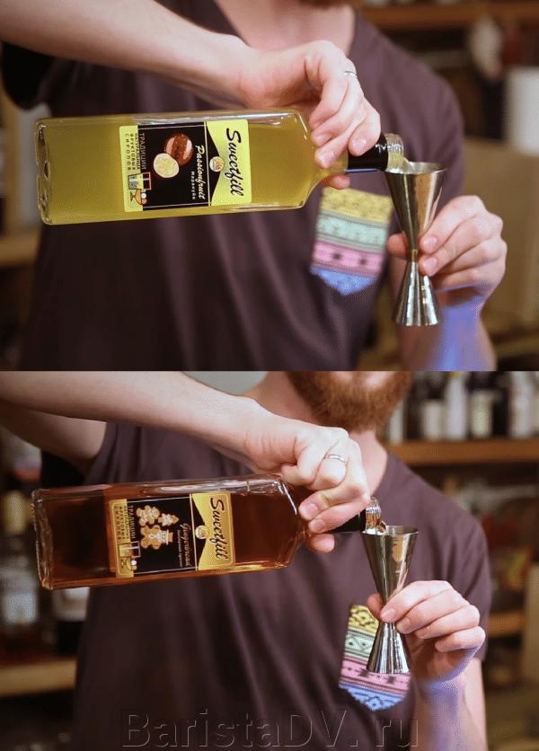 Милкшейк - коктейль без мороженого - фото pic_ed5b00b47257c30_700x3000_1.png