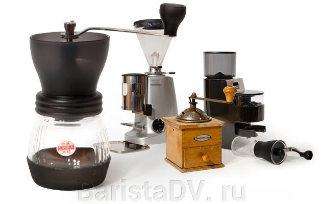 Бытовые и профессиональные кофемолки - фото pic_0bb33354b95263d7d4da3053fd9f9752_1920x9000_1.jpg