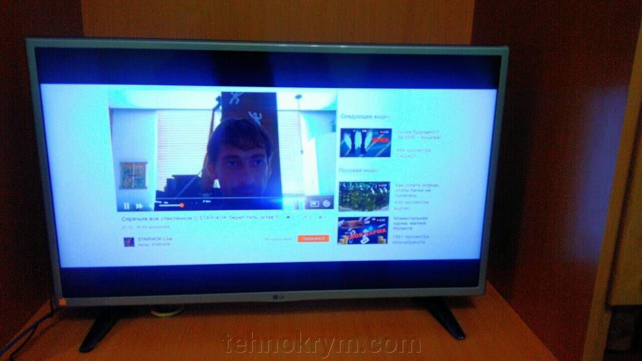 Доставка телевизора LG 32LJ600U по Симферополю. - фото pic_d68a1397372e198_1920x9000_1.jpg