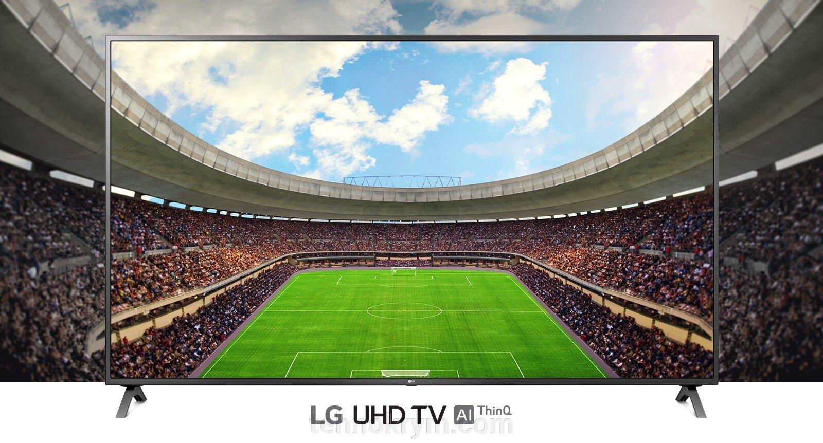 Smart телевизор LG 43UN71006LB, Ultra HD, черный, webOS 5.0 - фото pic_2d022484dcba64aec5181ba87d7d7394_1920x9000_1.jpg