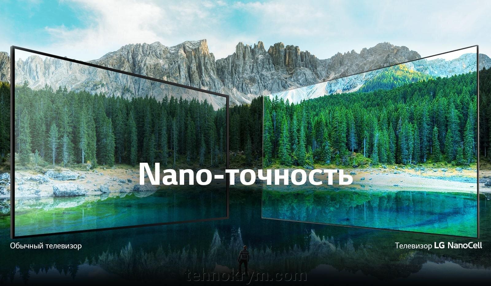 Smart телевизор LG NanoCell 55SM8600PLA, Ultra HD, черный, webOS 4.5 - фото Телевизор LG NanoCell 55SM8600PLA