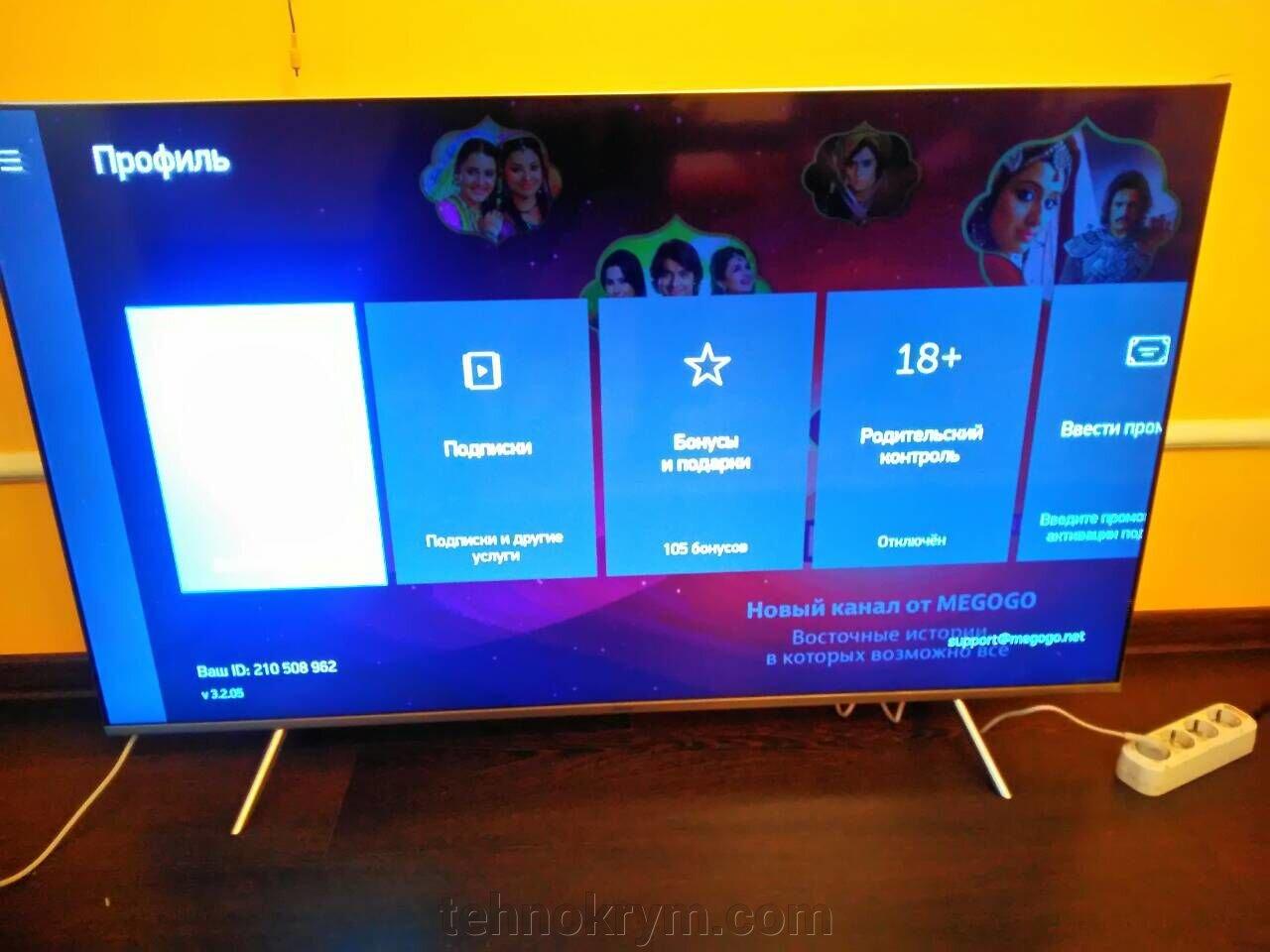 Доставка телевизора Samsung UE55MU7000U в c. Урожайное. - фото pic_6439e8772213c12_1920x9000_1.jpg