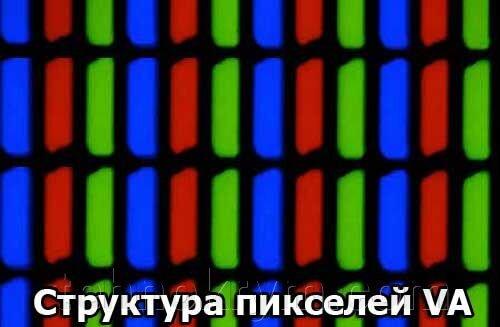 Матрица VA или IPS что лучше - фото pic_ba80e6468fbacc7_1920x9000_1.jpg