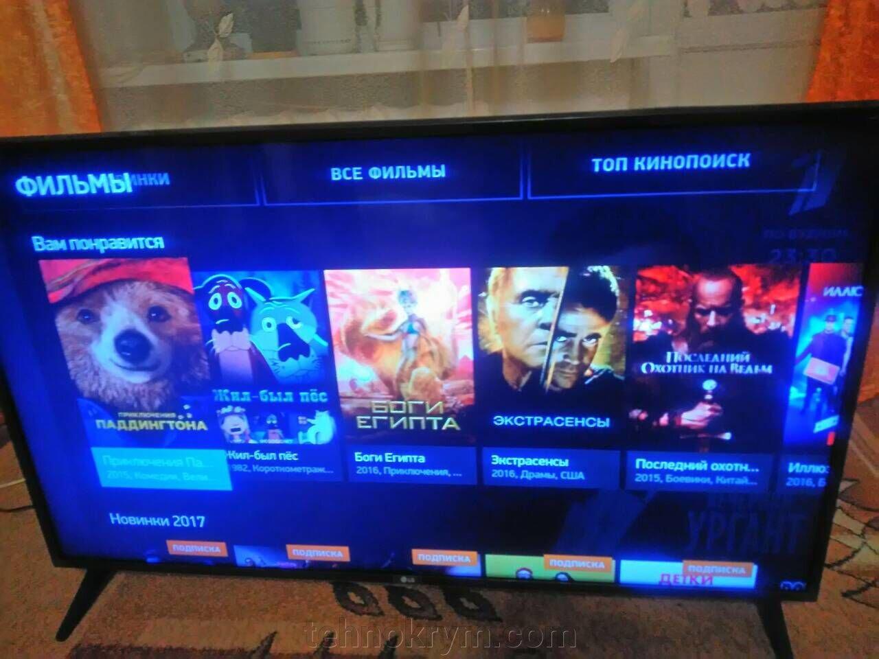 Доставка телевизора LG49UJ630V в Армянск - фото pic_9aba7012c36566a_1920x9000_1.jpg