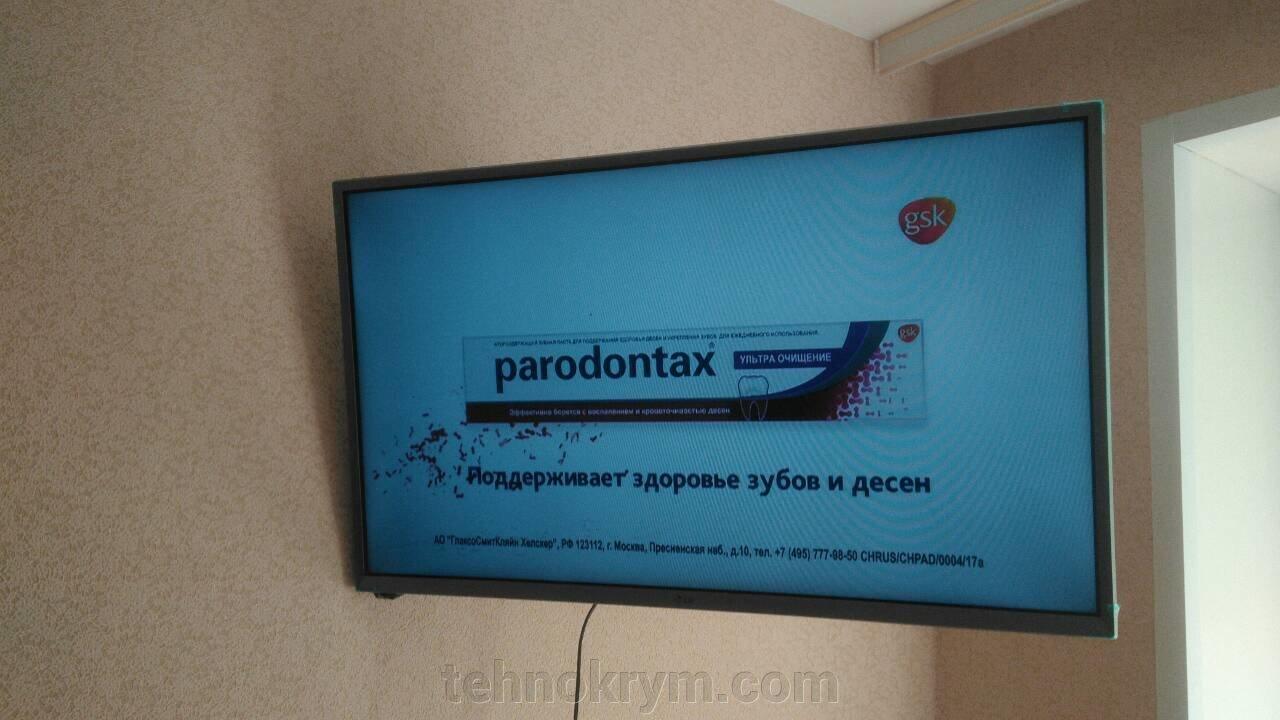 Доставка телевизора LG 32LJ594U по Симферополю. - фото LG 32LJ594U