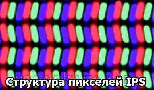 Матрица VA или IPS что лучше - фото pic_5cf3870949c5e83_1920x9000_1.jpg