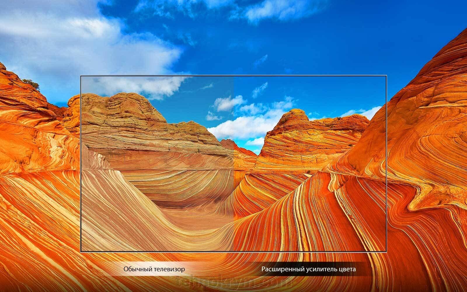 Smart телевизор LG 43UM7500PLA, Ultra HD, титан, webOS 4.5 - фото LG 43UM7500PLA