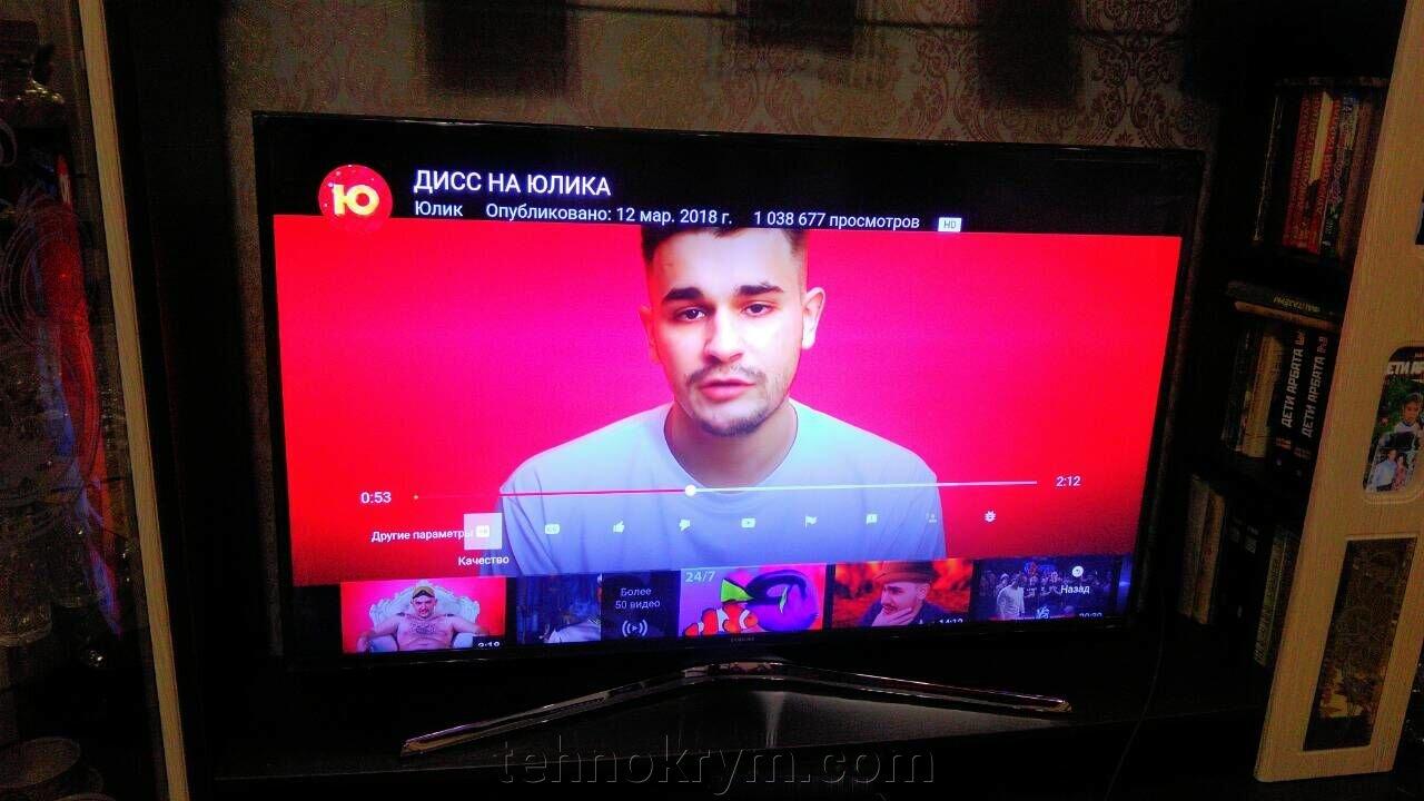 Доставка телевизора Samsung UE49MU6103U в с. Косточковка. - фото pic_d042d88d825e3d1_1920x9000_1.jpg