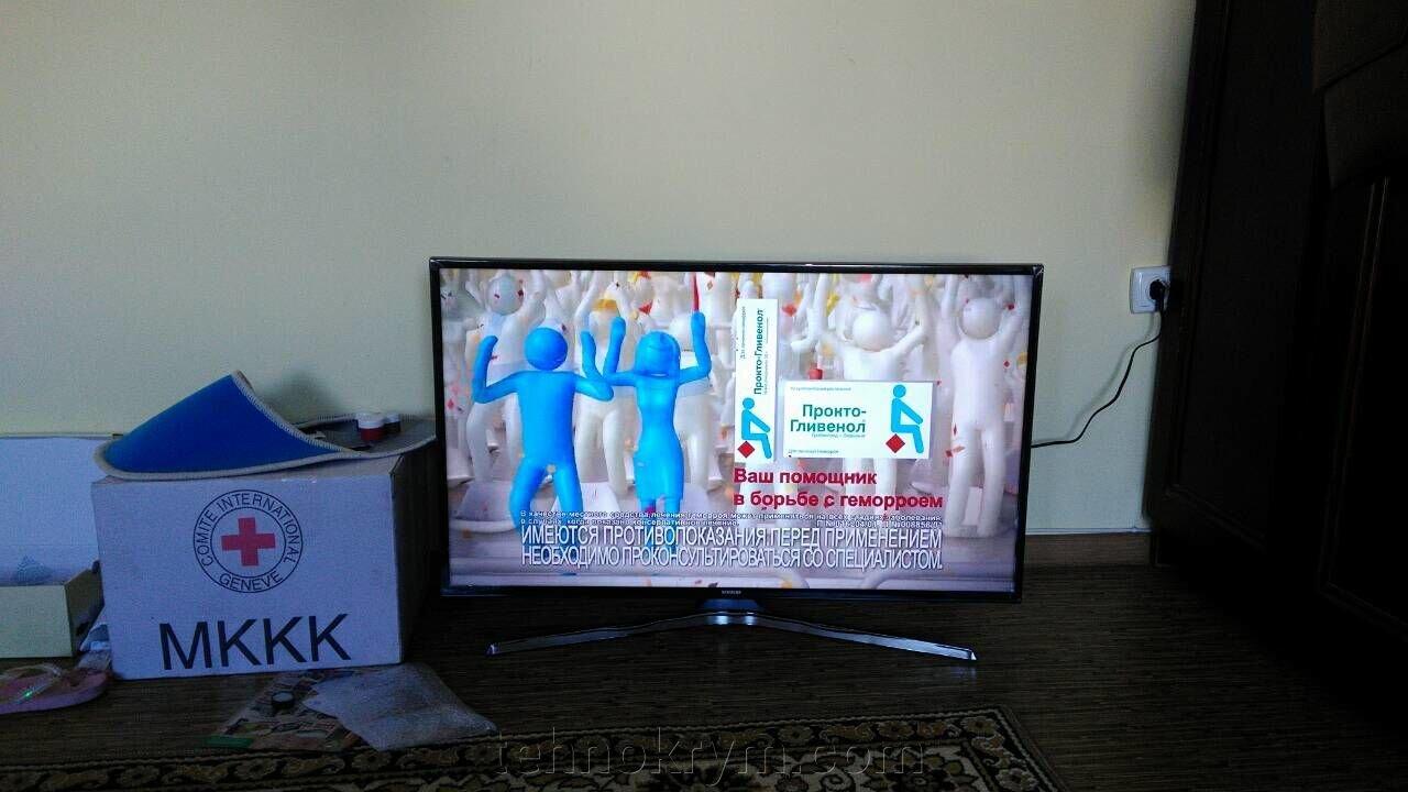 Доставка телевизора Samsung UE40MU6103U в Севастополь. - фото pic_42ed340d3d8c613_1920x9000_1.jpg