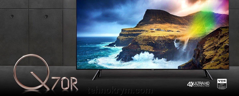 Smart QLED телевизор Samsung QE49Q70RAUXRU, Ultra HD, на квантовых точках, ОС Tizen 5.0, новинка 2019 года - фото Samsung QE49Q70RAUXRU
