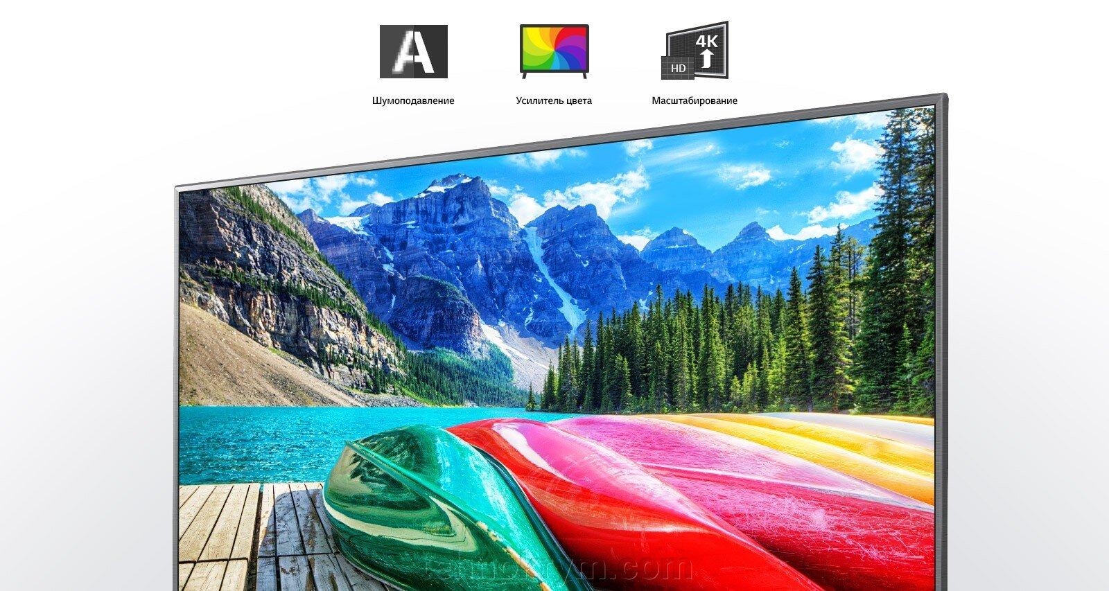 Smart телевизор LG 43UN71006LB, Ultra HD, черный, webOS 5.0 - фото pic_1219f5db6e2a4290652d1d78f728d5d2_1920x9000_1.jpg