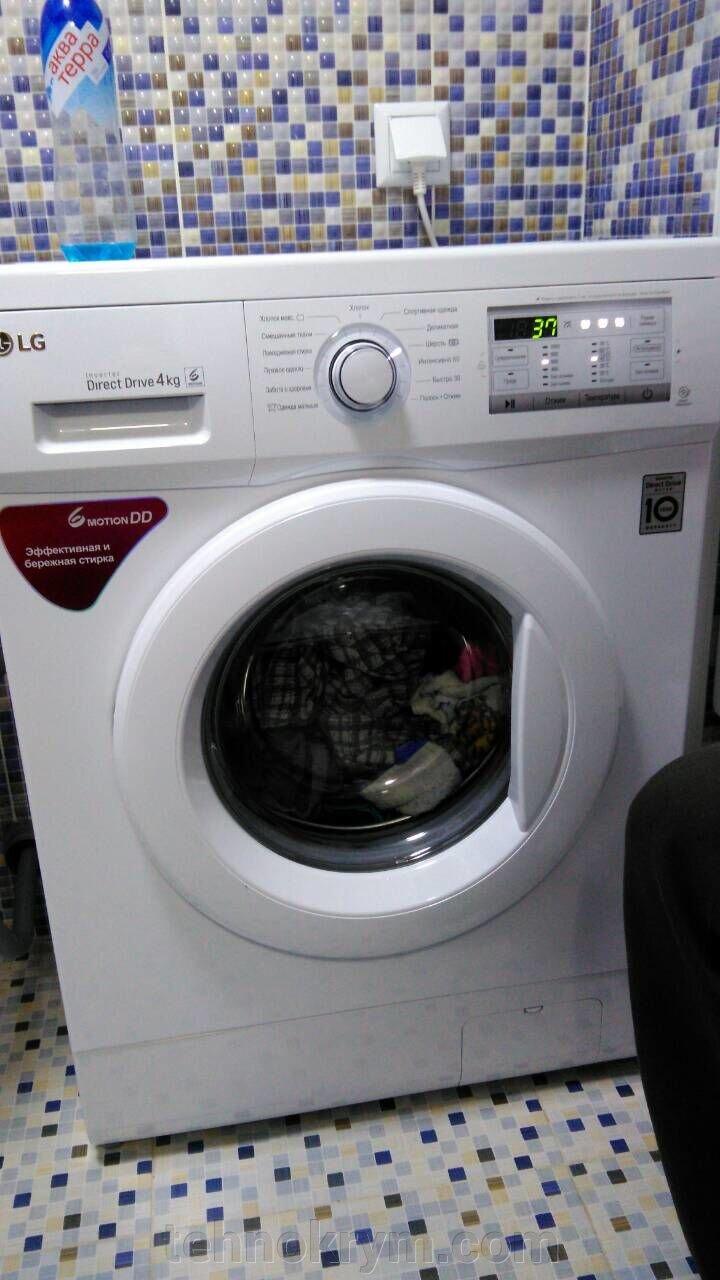 Доставка стиральной машины LG FH0H4SDN0 по Симферополю. - фото pic_00d480e0dd1ccd6_1920x9000_1.jpg