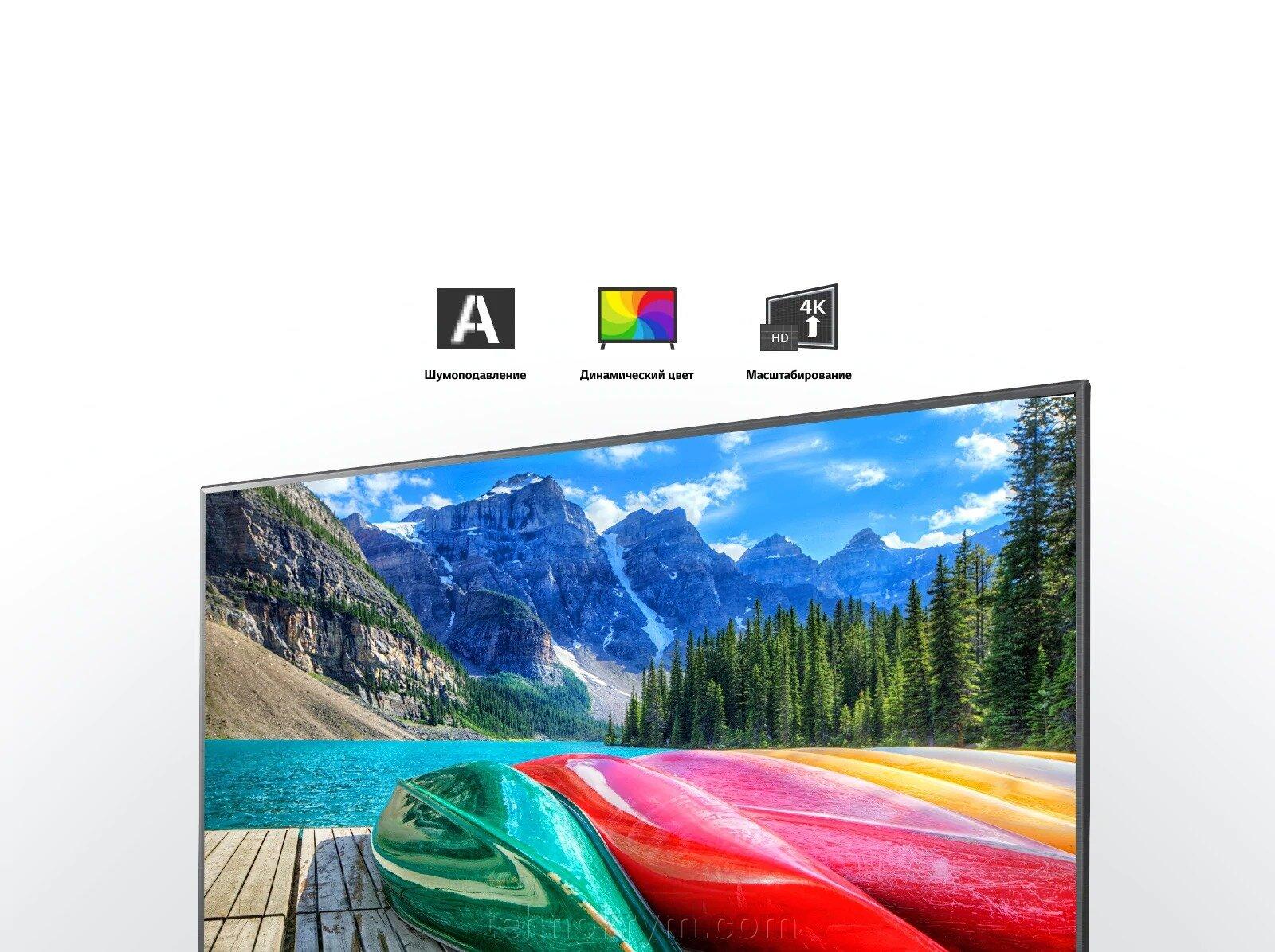 Телевизор LG 43UN81006