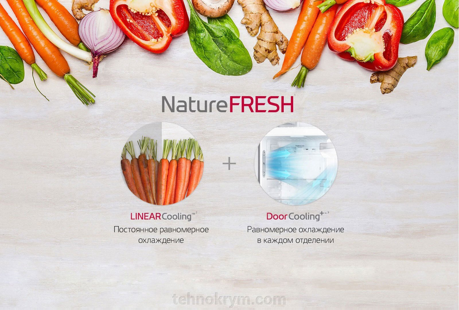 Двухкамерный холодильник LG GC-H502HEHZ, бежевый - фото pic_c80b00b317cb4d8ca330c96e760a542e_1920x9000_1.jpg