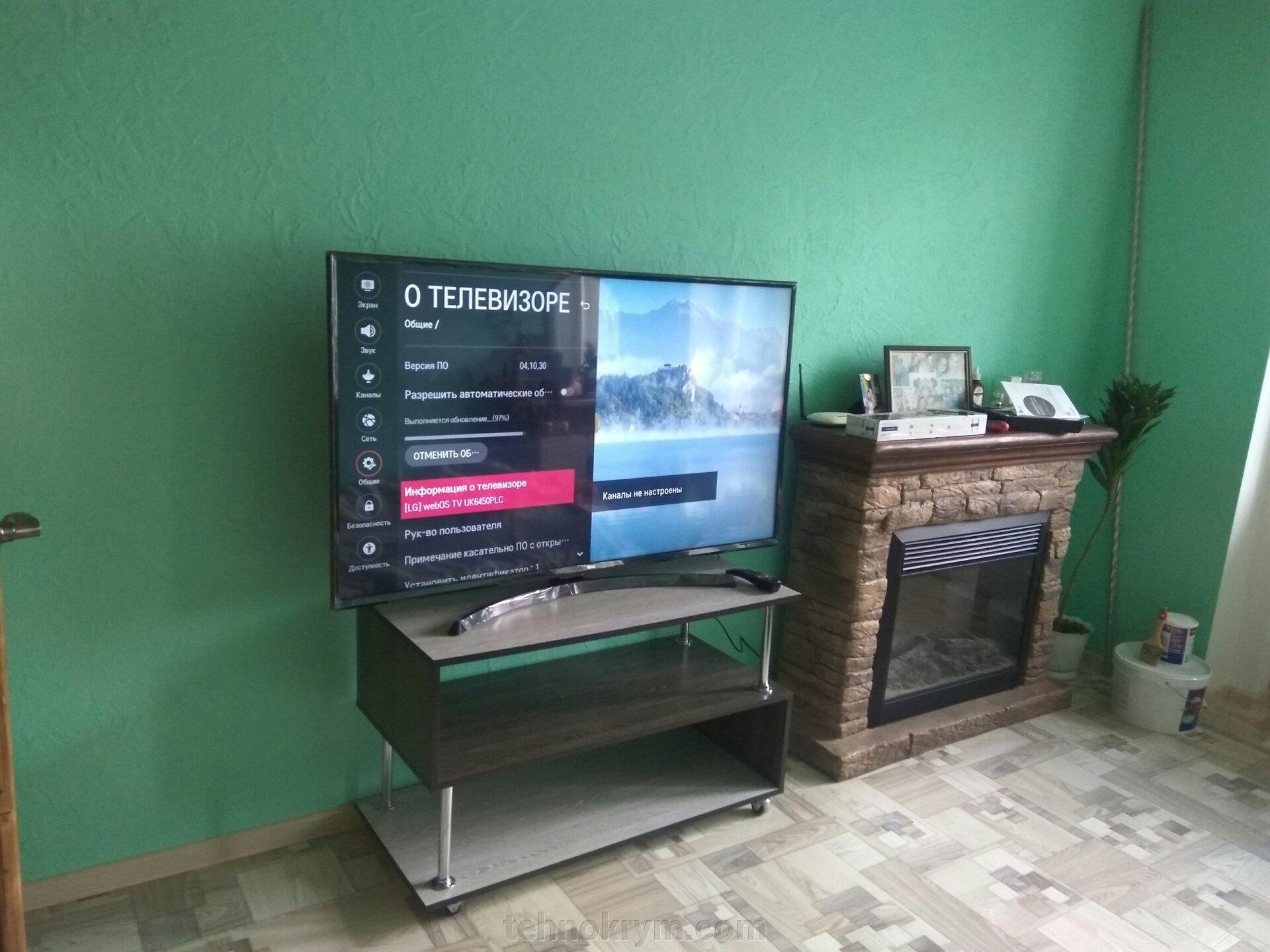 Доставка телевизора LG 55UK6450PLC по Симферополю.