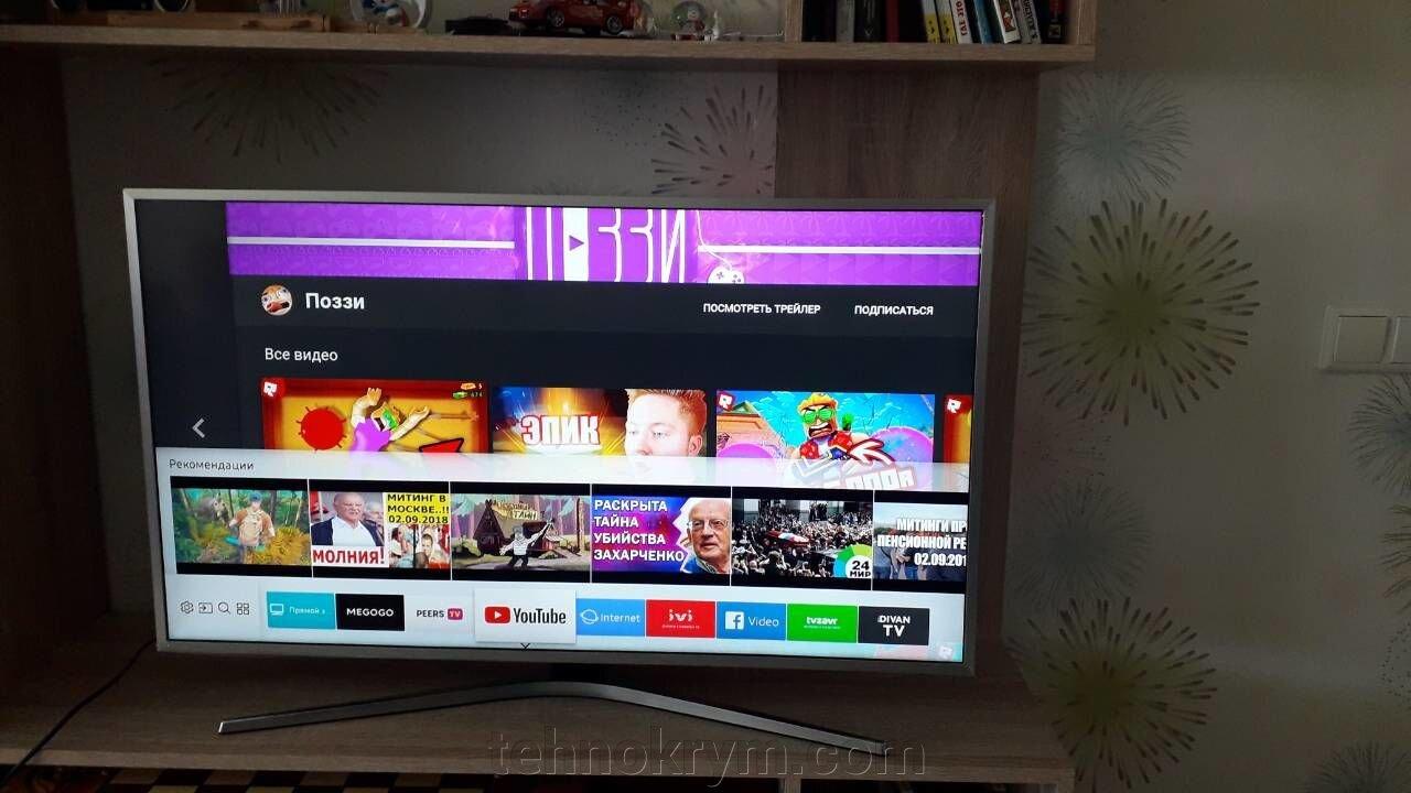Доставка телевизора Samsung UE40MU6400U по Симферополю. - фото Samsung UE40MU6400U