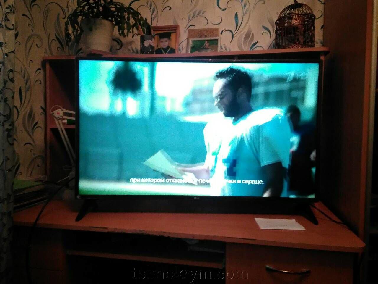 Доставка телевизора LG 43LJ610V по Симферополю. - фото pic_83f54968a5aff15_1920x9000_1.jpg