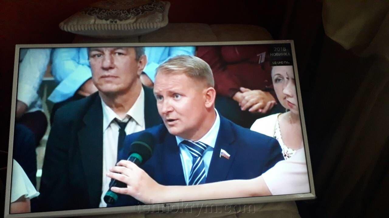 Доставка телевизора LG 43UK6390 в Комсомольское. - фото LG 43UK6390