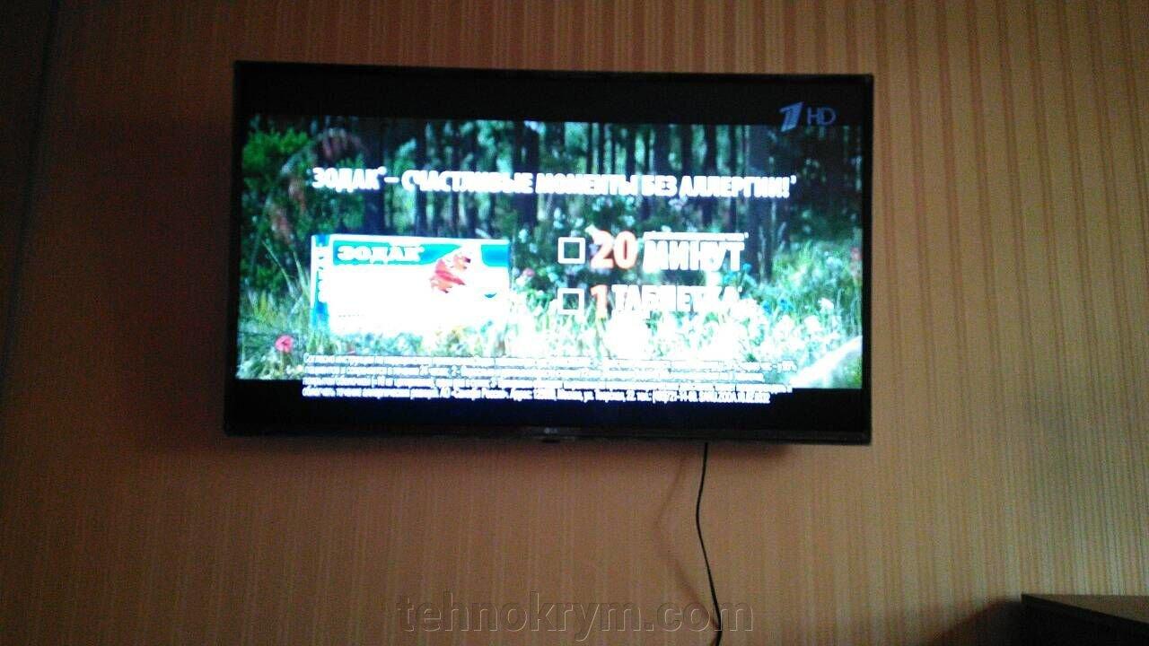 Доставка телевизора LG 43LJ595V в Севастополь. - фото LG 43LJ595V