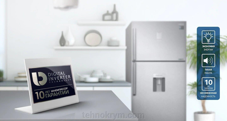 Двухкамерный холодильник Samsung RT43K6000DX с двухконтурной системой Twin Cooling Plus - фото pic_18abff4e834034c23b3260b86b18942e_1920x9000_1.jpg