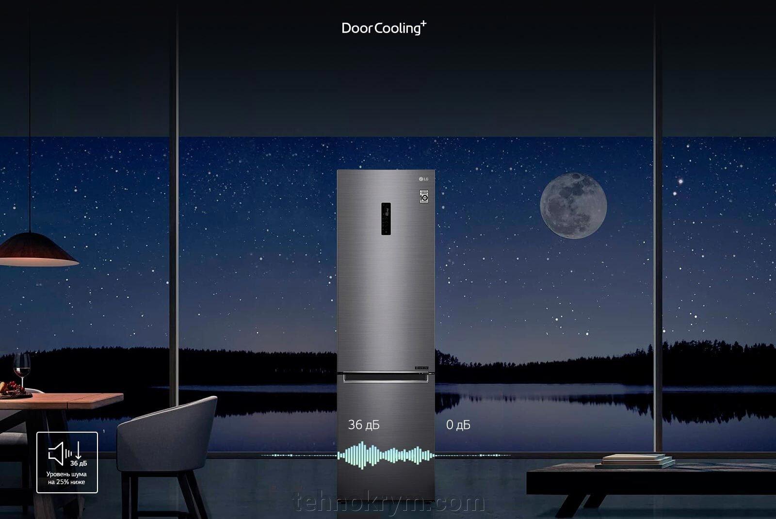 Двухкамерный холодильник LG GA-B509CETL с технологией DoorCooling+, бежевый - фото pic_b6e0fbac784eed2e6ef3d45300f8154b_1920x9000_1.jpg
