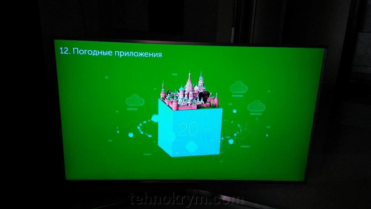 Samsung UE49MU6400 в Севастополь.