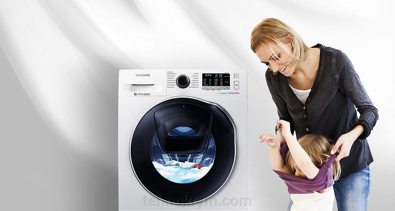 Стиральная машина с сушкой Samsung WD80K5410OW, загрузка 8 кг, сушка 6 кг, белый - фото Стиральная машина с сушкой Samsung WD80K5410OW