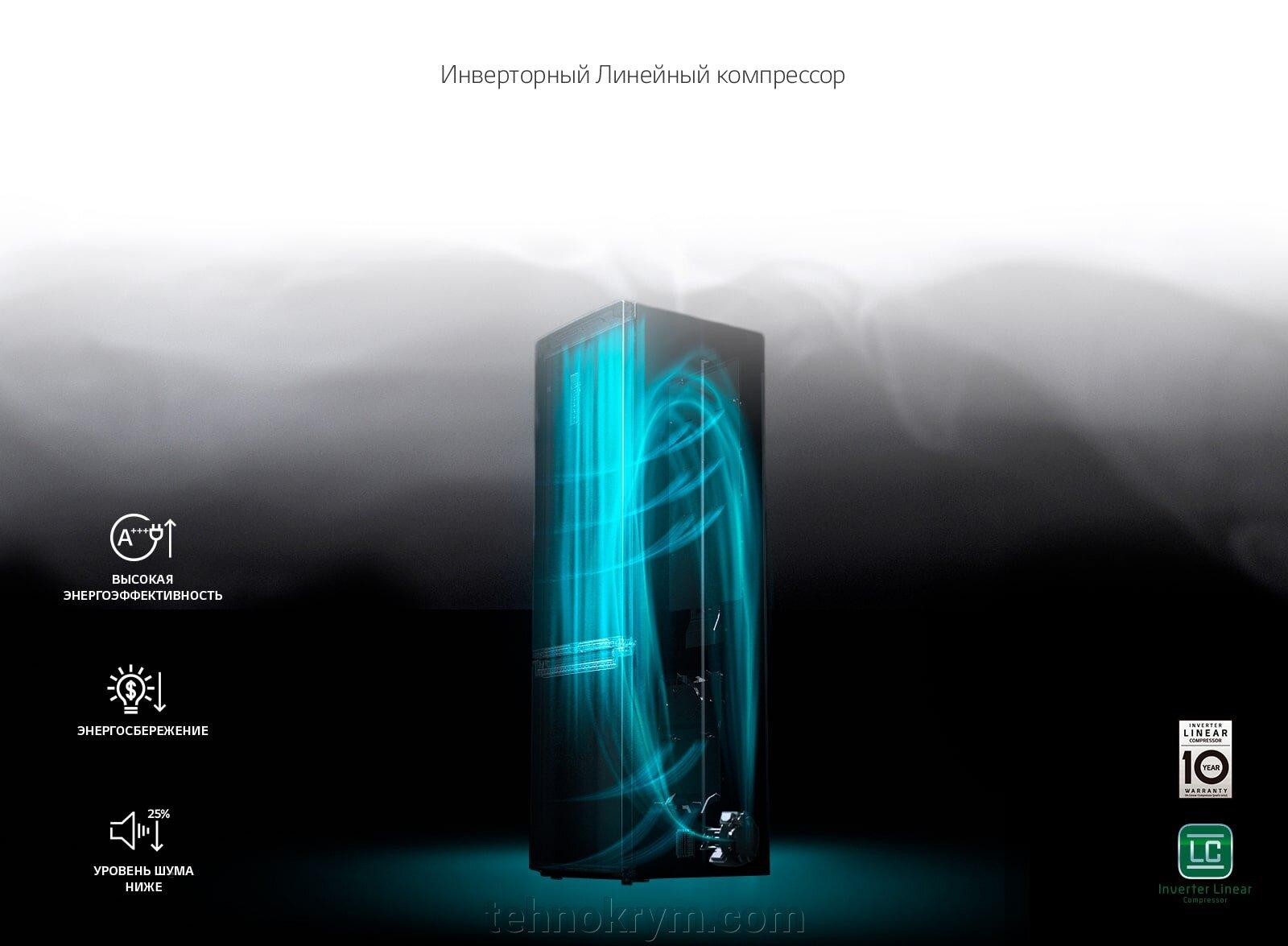 Двухкамерный холодильник LG GA-B509BEJZс технологией DoorCooling+, бежевый - фото LG GA-B509BVJZ