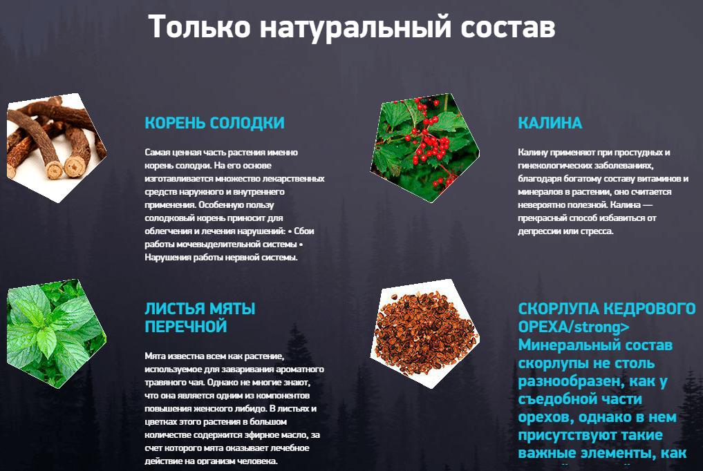 PasionMe для повышения женского либидо в Рубцовске