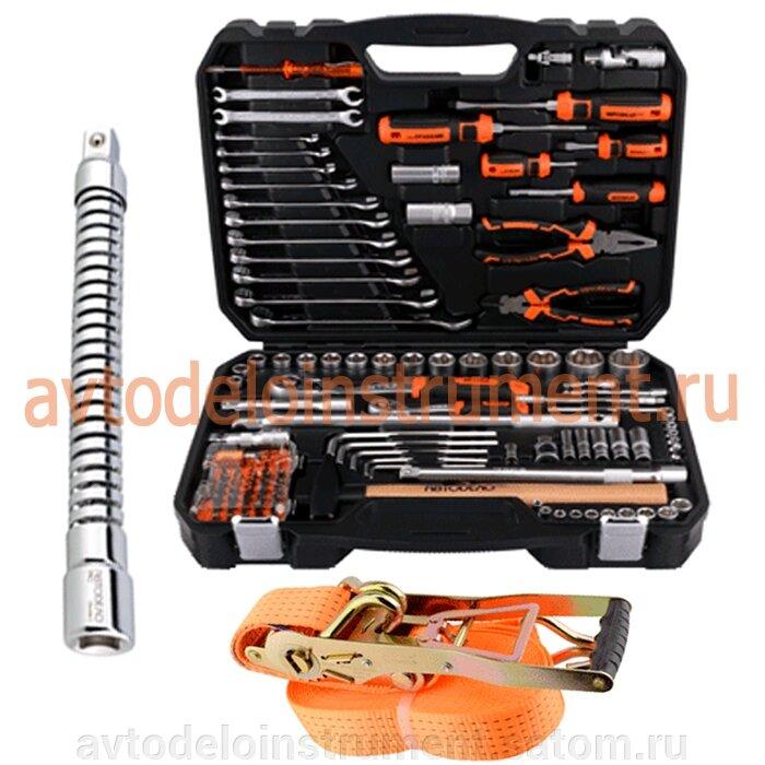 Новый набор инструментов серии профессионал 110 предметов - фото pic_069136aa053099a43d974ce85d95b978_1920x9000_1.jpg