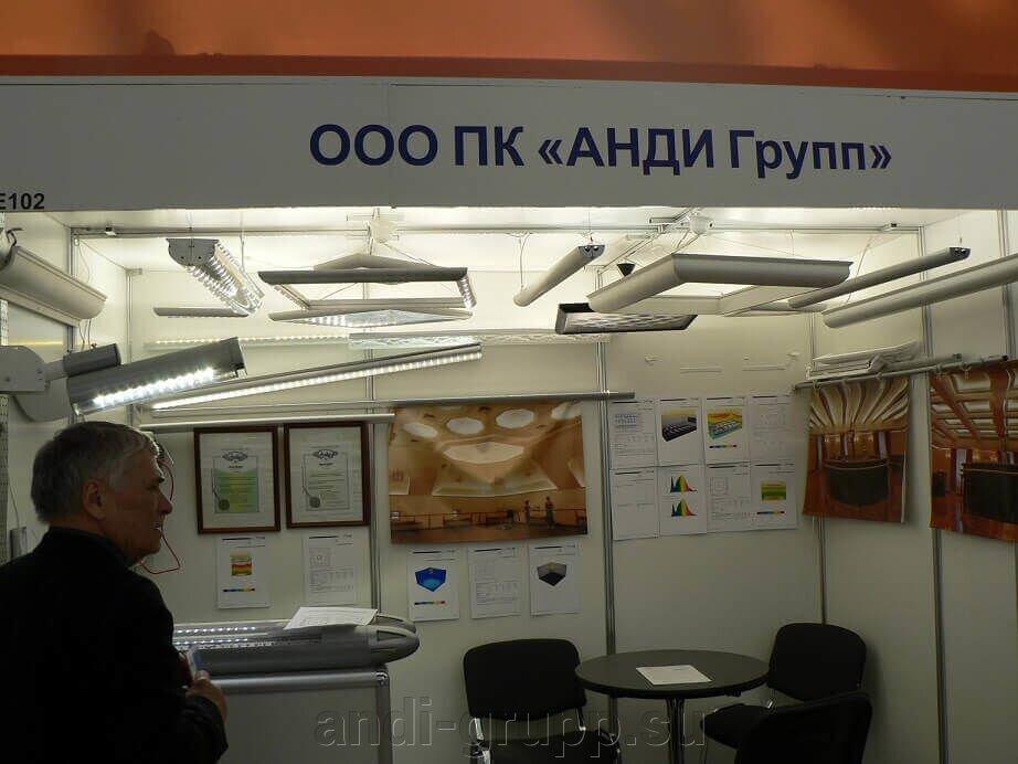 27-я международная выставка «ЭЛЕКТРО 2018» - фото pic_b9ef87876a9c002_1920x9000_1.jpg