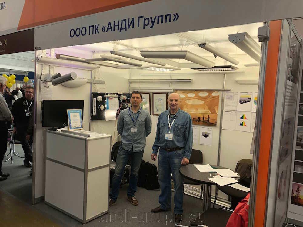 27-я международная выставка «ЭЛЕКТРО 2018» - фото pic_2d8642264f9414a_1920x9000_1.jpg