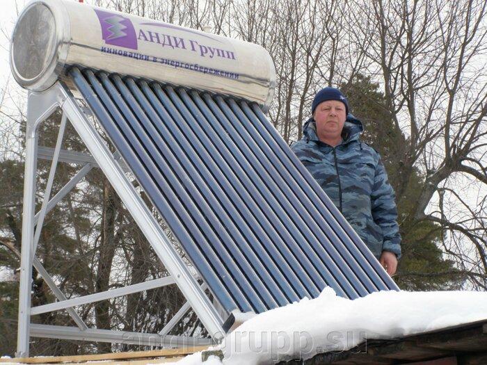 Вакуумный солнечный коллектор эксплуатация