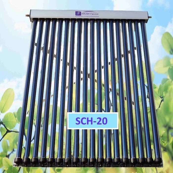 Солнечный коллектор SCH-20