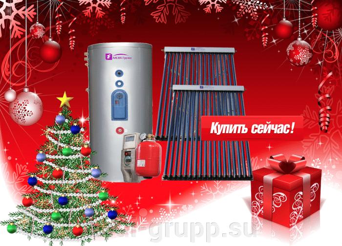 Подарок при покупке солнечной сплит-системы! - фото купить солнечную сплит-систему