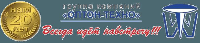 """20 лет ГК """"ОПТОН ТЕХНО"""""""