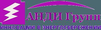 АНДИ Групп Москва