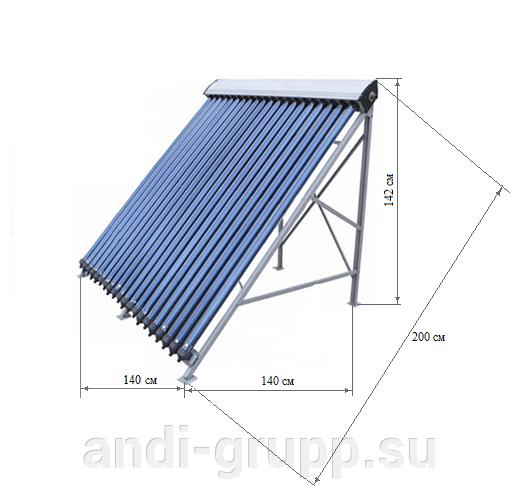 Вакуумный солнечный коллектор SCH-18 - фото Размеры солнечного коллектора SCH-18