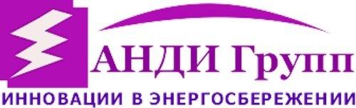 ПК «АНДИ Групп» - фото АНДИ Групп