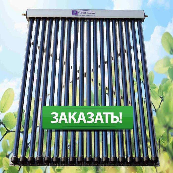 Солнечный коллектор в Калуге. - фото Солнечный коллектор SCH-12