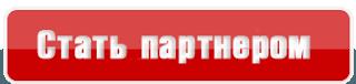 ПК «АНДИ Групп» - фото Стать дилером