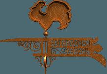 """СМИ о нас. ПК """"АНДИ Групп"""" на каналах TV - фото Телеканал Загородная жизнь"""