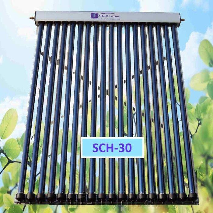 Солнечный коллектор SCH-30 серия Панель