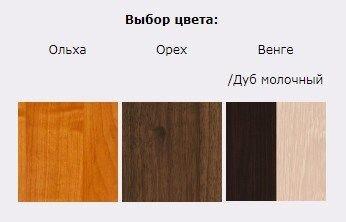 pic_e1d73a515c7dbc8_1920x9000_1.jpg