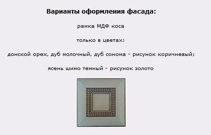 pic_0d6b37c0f89b247_700x3000_1.jpg