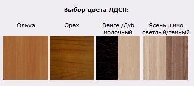 pic_b43ef663f61391a_700x3000_1.jpg