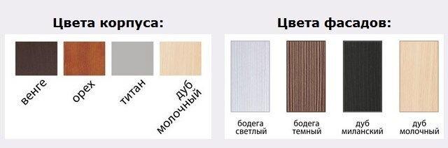 pic_d987f227c11ac51_700x3000_1.jpg